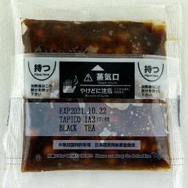 【冷凍便】TAPICO タピオカ ドリンク ブラックティー 83g 台湾 韓国 食品 食材 料理 お菓子 お土産