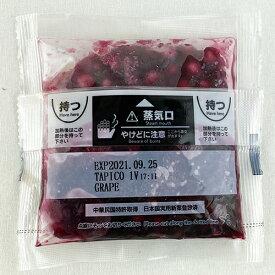 【冷凍便】TAPICO タピオカ ドリンク グレープ 83g 台湾 韓国 食品 食材 料理 お菓子 お土産