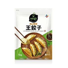 【冷凍便】ビビゴ 王餃子 1kg 約28個入り 韓国NO.1餃子 韓国餃子 食品 食材 料理 韓国 食品 料理 食材 おやつ