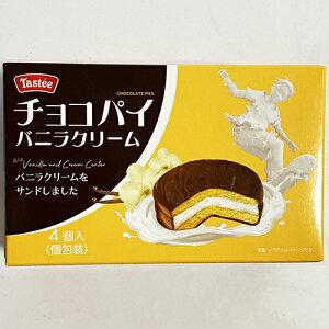 TASTEE チョコパイ バニラ クリーム 4袋 x 3箱 韓国 食品 料理 食材 お菓子