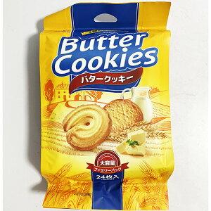 BISCAFUN 2種のアソート バター クッキー 24袋 x 3箱 韓国 食品 料理 食材 お菓子