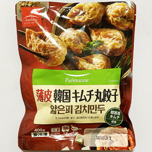 【冷凍便】pulmuone 薄皮 韓国 キムチ 餃子 400g asahico 韓国 料理 食品 食材 冷凍食品 お菓子 スナック おやつ