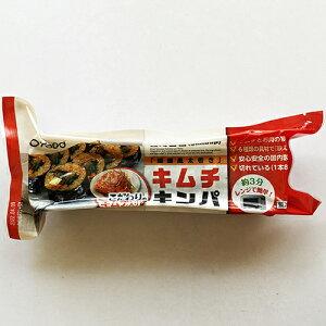 【冷凍便・送料無料】チョンジョンウォン キムチ キンパ 260g x 3袋 韓国 料理 食品 食材 冷凍食品 お菓子 スナック おやつ