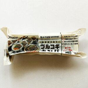 【冷凍便・送料無料】チョンジョンウォン キムチ キンパ 260g x 3袋 プルコギ キンパ 260g x 3袋 韓国 料理 食品 食材 冷凍食品 お菓子 スナック おやつ