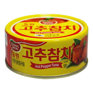 東遠 唐辛子 ツナ 缶詰め 100g x 5缶 ドンウォン つな おかず おつまみ 韓国 料理 食材 食品 保存食 防災食 防災グッズ 非常食