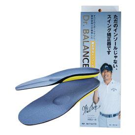 ドクターバランス スポーツ シューズ インソール ゴルフ Dr. BALANCE Sports Golf (左右1組セット) 【あす楽対応】