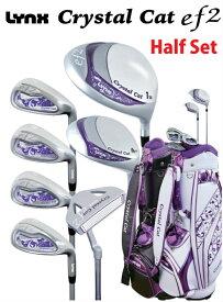 [公式] Lynx リンクス ゴルフ CrystalCatef2 ハーフセット 1W/4W/#7/#9/PW/SW/PT(7本セット) カーボン(L)ゴルフセット レディース ゴルフクラブセット