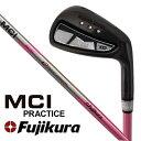 [公式] Lynx リンクス ゴルフ フジクラ MCI PRACTICE グニャグニャシャフト搭載 ゴルフ スイング 実打可能 練習器 (L…