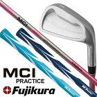 [公式] Lynx リンクス ゴルフ フジクラ MCI PRACTICE グニャグニャシャフト搭載 ゴルフ スイング 実打可能 練習器 (軟鉄鍛造ヘッド) IOMIC Sticky Opus3 2.3 グリップ 男女兼用 【あす楽対応】