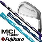 【MCI PLUS】 [公式] Lynx リンクス ゴルフ フジクラ MCI PRACTICE PLUS グニャグニャシャフト搭載 ゴルフ スイング 実打可能 練習器 (軟鉄鍛造ヘッド) IOMIC Sticky Opus3 2.3 グリップ 男女兼用 【あす楽対応】