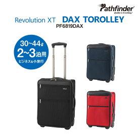 【QUOカード1000円分プレゼント+ポイント10倍!】 パスファインダー スーツケース キャリーバッグ 拡張機能 機内持ち込み 出張 旅行 PF6819DAX レボリューションXTシリーズ 【メーカー1年保証あり】