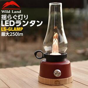 ランタン LED 充電式 竹素材使用 アウトドア キャンプ 防災グッズ