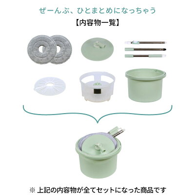 回転モップEX汚れた水が分けられるls-sj-001