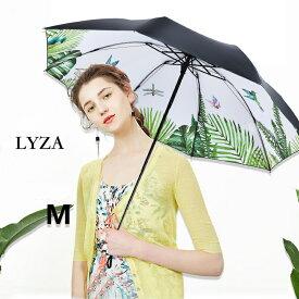 折りたたみ傘 デザイン 日傘 晴雨兼用 雨傘 完全遮光 100% 超撥水 軽量 耐風 紫外線 コンパクト 送料無料