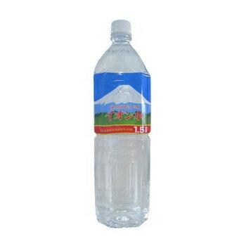富士山のおいしい水〜イオン水〜1.5L×1箱(8本入り)