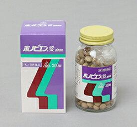 【第2類医薬品】【送料無料】【ポイント5倍】 ホノビエン錠 deux 300錠
