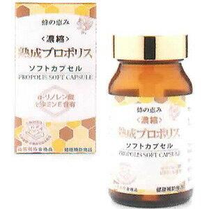 【送料無料】【送料無料】蜂の恵み スーパーEX(エクセレント) 35ml サンフローラ+おまけ付