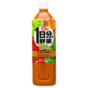 1日分の野菜 PET 900g×12