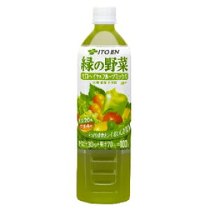 緑の野菜 PET 930g×12