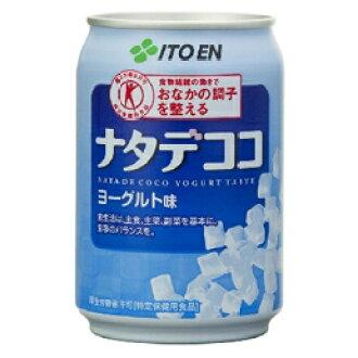 natadekokoyoguruto味道罐280g*24