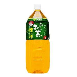 お〜いお茶 濃い味 PET 2L×6