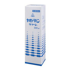 【第3類医薬品】ネオトラバングリーン 300ml【ホノミ漢方】【剤盛堂薬品】