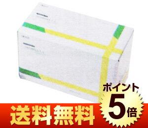 【送料無料】たんぽぽ茶ショウキT−1  1個セット(30包)