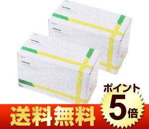 【送料無料】たんぽぽ茶ショウキT−1  2個セット(60包)