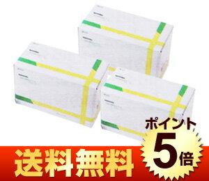 【送料無料】たんぽぽ茶ショウキT−1  3個セット(90包)