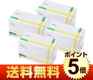 【送料無料】たんぽぽ茶ショウキT−1  4個セット(120包)