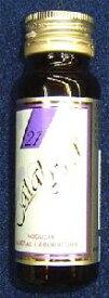 カタライザー(糖鎖栄養素抽出液) 50ml
