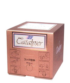 カタライザー 20リットル(10L×2)(糖鎖栄養素抽出液)送料・代引手数料無料【smtb-k】【w3】