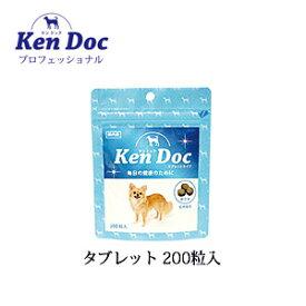 Ken Doc タブレット 50g(200粒)