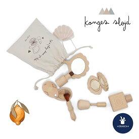 【送料無料】Konges Slojd (コンゲススロイド) 木製おもちゃ コスメセット 美容 おままごと beauty set 男の子 女の子 出産祝い 誕生日 プレゼント