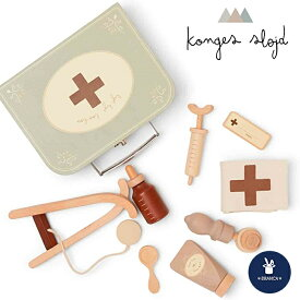 Konges Sloejd (コンゲススロイド) 木製おもちゃ ドクターセット おままごと お医者さんごっこ 男の子 女の子 知育玩具 出産祝い 誕生日 プレゼント