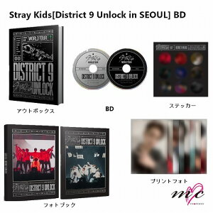 STRAY KIDS 公式グッズ World Tour [District 9 Unlock in SEOUL] BLU-RAY |K-POP