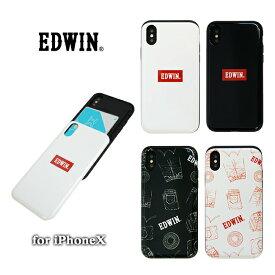 iPhoneXS ケース iPhoneX ケース EDWIN エドウィン カバー 背面ケ−ス ICカード収納 iphone xs メンズ ケース スマホケース アイフォンx「シェルケース」