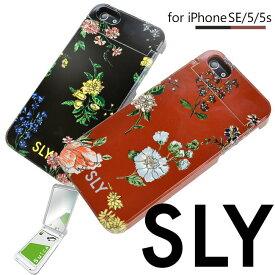 iPhone SE (2016) ケース iPhone5s ケース おしゃれ iPhone5 ケース 可愛い アイフォンse かわいい ミラー付き 鏡 花柄 SLY スライ 「ミラーケース/ナイトフラワー」