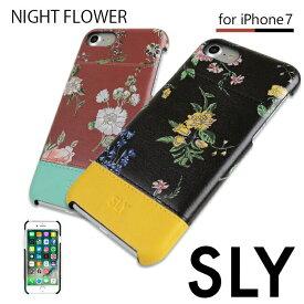 iPhone8 ケース iPhone7 ケース 花柄 カバー アイフォン 8 おしゃれ 可愛い スマホケース かわいい SLY スライ 「ナイトフラワー」