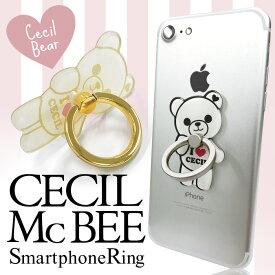 スマホリング CECIL McBEE セシルマクビー「セシルベア」 ダイカット バンカーリング 落下防止 iPhone11 iphonexs iphone8 Xperia Galaxy iPhone SE
