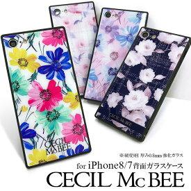 iPhoneSE 第2世代 iPhone8 ケース iPhone7 ケース CECIL McBEE セシルマクビー かわいい おしゃれ 花柄 可愛い iphone 8 ケース アイフォン8 「背面ガラスケース」 iphonese2 ケース