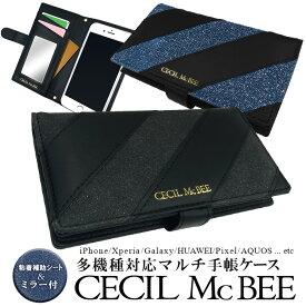 多機種対応 CECILMcBEE 「ダイアゴナルストライプ」 セシルマクビー マルチ 手帳ケース Xperia エクスペリア Galaxy ギャラクシー iphone アイフォン