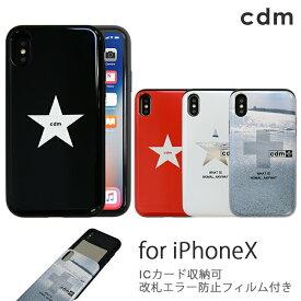 iPhoneXS ケース iPhoneX ケース カバー 背面ケース ICカード収納 iphone x スマホケース アイフォン cdm シーディーエム「シェルケース」