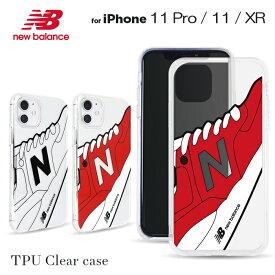 iPhone11 ケース iPhone11Pro TPU ケース iPhoneXR ケース new balance ニューバランス TPU クリアケース「スニーカー」アイフォン11 おしゃれ 可愛い スポーツ ブランド ケース アイフォンxr 透明 背面 スマホケース