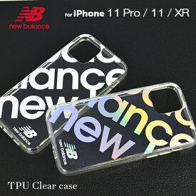 iPhone11 ケース iPhone11Pro TPU ケース iPhoneXR ケース new balance ニューバランス TPUクリア ケース「スタンプロゴ」アイフォン11 ケース シンプル おしゃれ スポーツ ブランド アイフォンxr 透明 背面 ケース