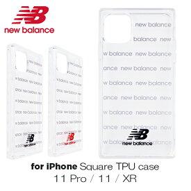 iPhone11 ケース iPhone11Pro TPU iPhoneXR ケース new balance ニューバランス TPU クリア ケース「スクエア型」アイフォン11 iphone11 iphone xr ケース シンプル おしゃれ スマホケース アイフォンxr 透明 背面 カバー