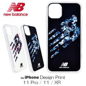 iPhone11 ケース iPhone11Pro TPU ケース iPhoneXR ケース new balance ニューバランス「デザインプリントケース」アイフォン11 pro シンプル おしゃれ スポーツ ブランド スマホケース アイフォンxr 背面 ケース