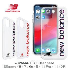 iPhone11 ケース iPhoneSE 第2世代 iPhone8 ケース iPhone11Pro ケース iPhoneXR ケース new balance ニューバランス TPUクリアケース「縦ロゴ」iPhone7 ケース iPhone6s iPhone6 アイフォン11 ケース シンプル スポーツ ブランド 透明 背面 クリア ケース