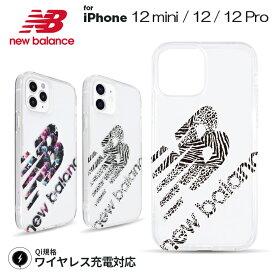 iPhone12 ケース iPhone12Pro ケース iPhone12mini ケース new balance「ビッグロゴ」ニューバランス TPUクリアケース アイフォン12 pro ケース スマホケース スリム 背面ケース 花柄 シンプル 透明 スポーツ ブランド ケース