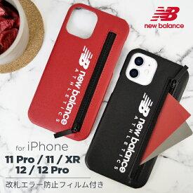 iPhone12 ケース iPhone12Pro ケース iPhone11 ケース iPhone11Pro ケース iPhoneXR New Balance ニューバランス「ジップ付きカード収納ケース」 アイフォン11 ケース 12 プロ スポーツ おしゃれ ブランド スマホケース 背面 ケース